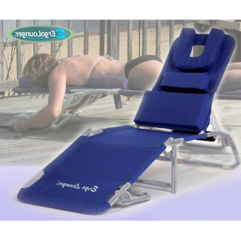 Amazon: Marstone Ergolounger Rs Beach Chaise Lounge: Garden For Most Recent Chaise Lounge Chairs With Face Hole (View 11 of 15)