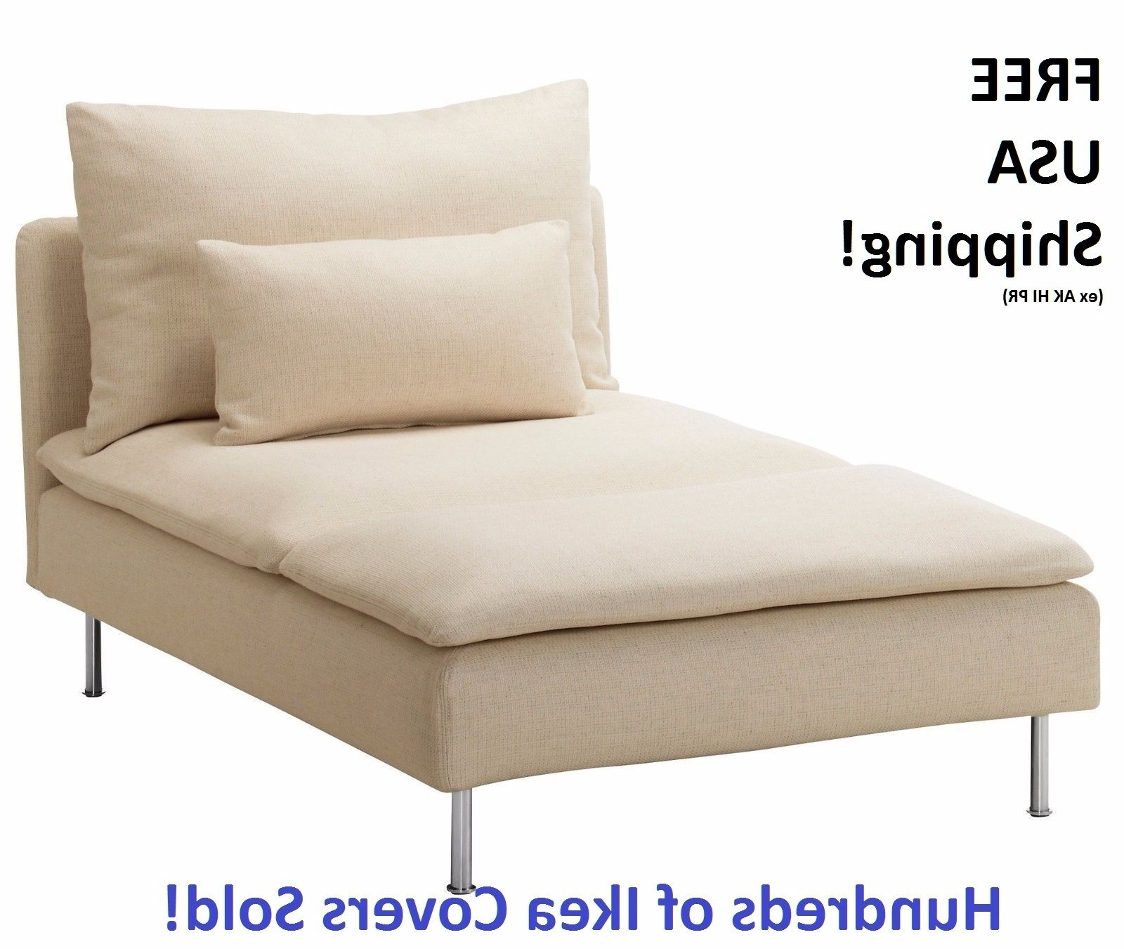 Chaise Lounge Slipcovers With Regard To Fashionable Chaise Lounge Slipcover (View 5 of 15)