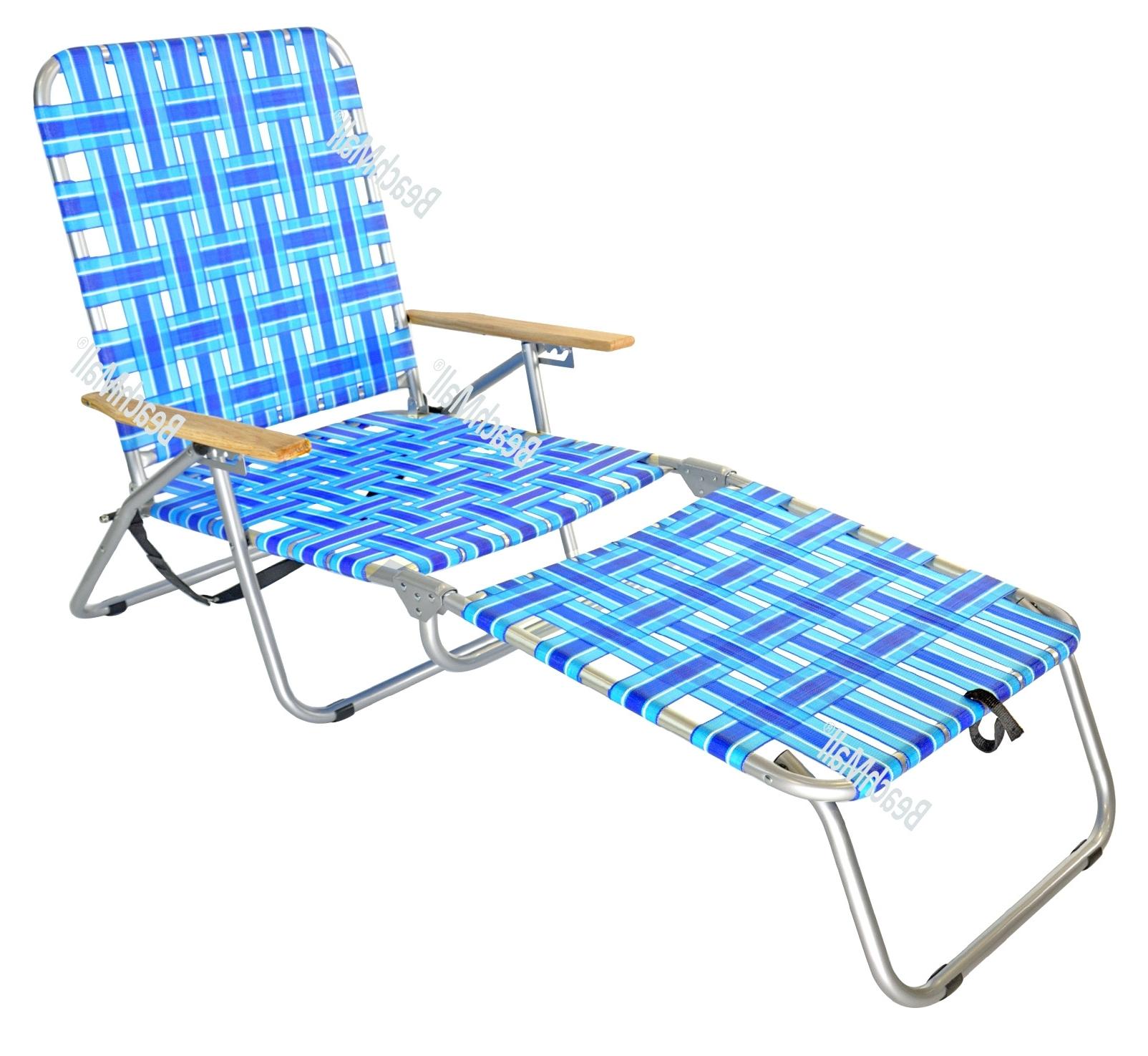 Fashionable Aluminum Folding Lawn Lounge Chair • Lounge Chairs Ideas In Chaise Lawn Chairs (View 2 of 15)