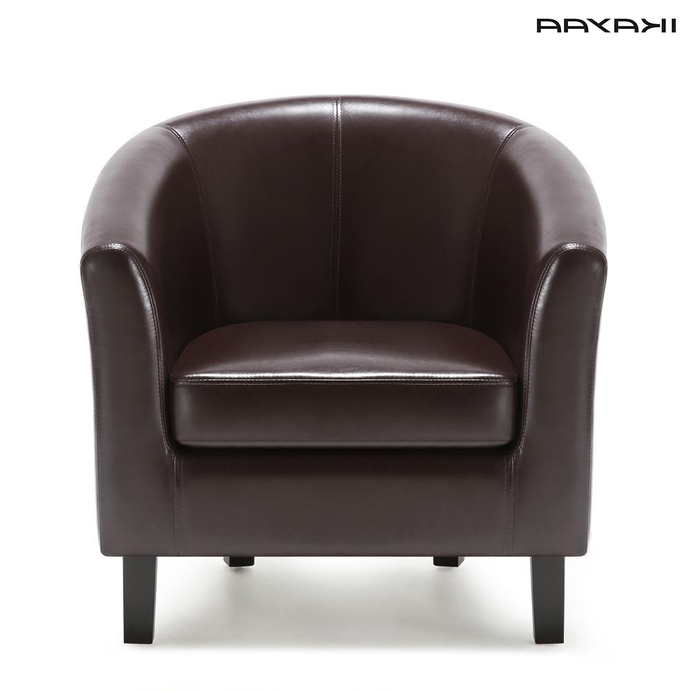 Newest Ikayaa Us Fr Stock Chair Pu Leather Barrel Tub Chair Armchair Inside Single Seat Sofa Chairs (View 9 of 15)