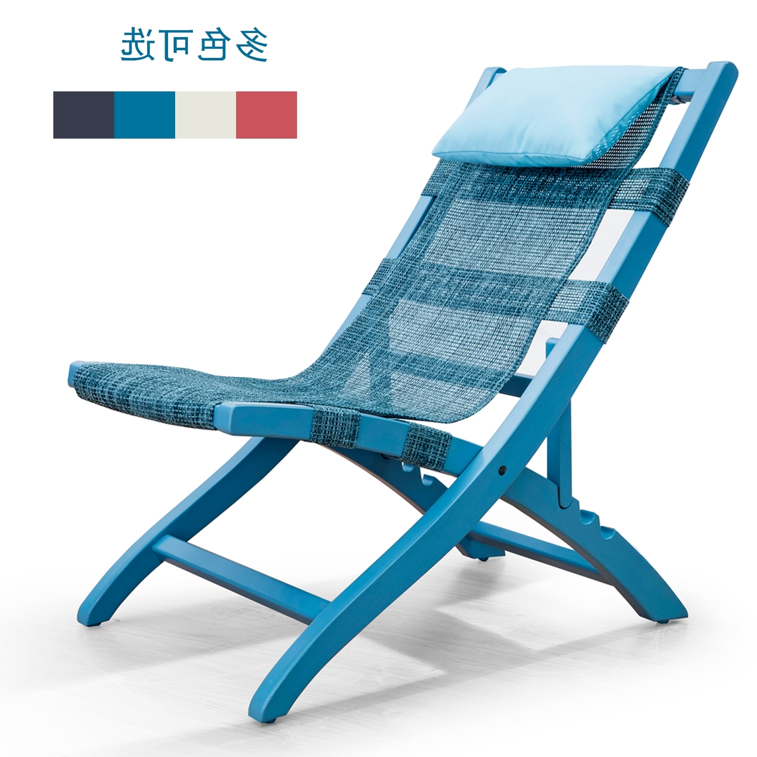 Well Known Uncategorized : Folding Chaise Lounge Chair With Trendy Chaise Pertaining To Maureen Outdoor Folding Chaise Lounge Chairs (View 15 of 15)