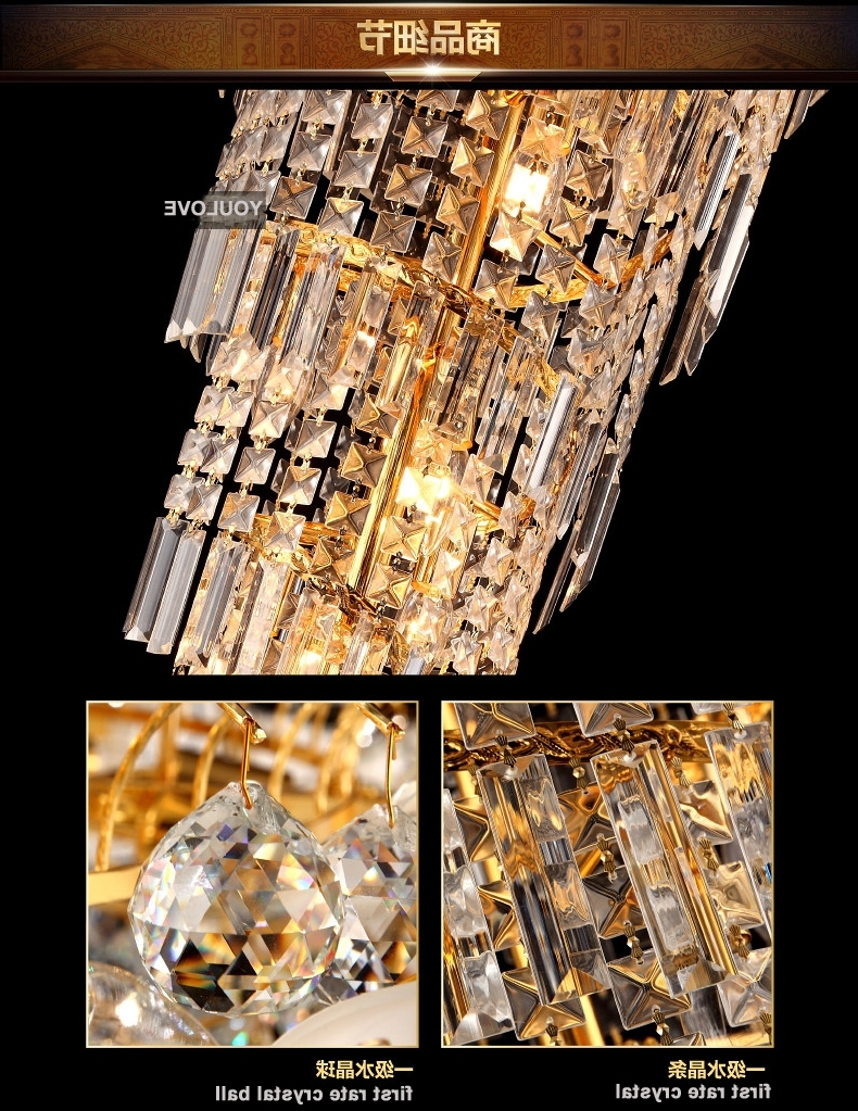 Well Known Modern Spiral Gold Crystal Chandeliers Light Fixture American Long Pertaining To Long Chandelier Lights (View 14 of 15)