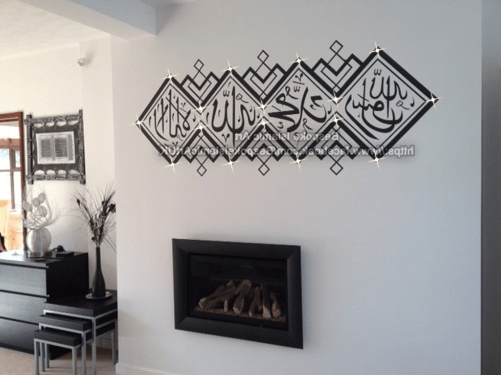 Best And Newest Islamic Wall Art With 34 Fresh Islamic Wall Art Uk Design Of Islamic Wall Stickers Uk (View 5 of 15)
