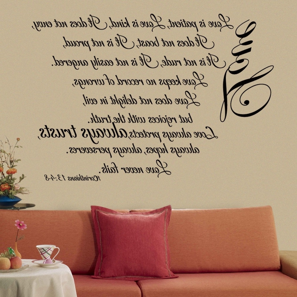 Best And Newest Love Is Patient Wall Art With Love Is Patient (Love Chapter) Wedding Decoration Wall Decal Quote (View 1 of 15)