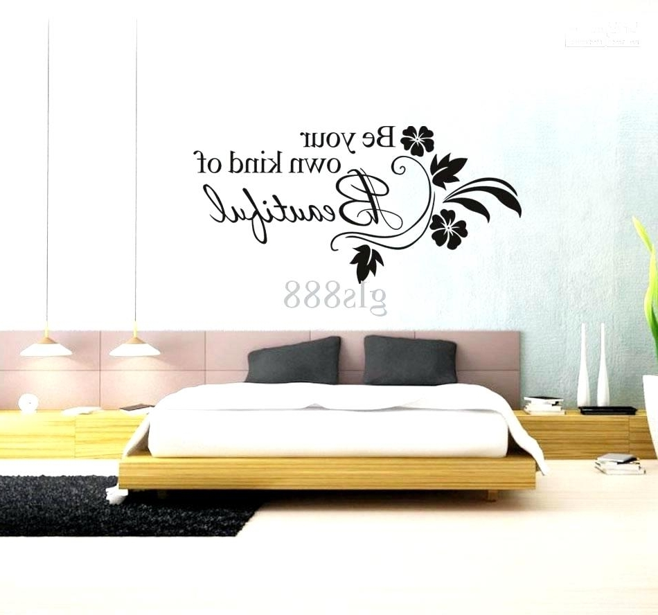 Charming Audacious Wall Decorations Goodly Art Words Stickers Ns For For Most Up To Date Word Wall Art (View 1 of 15)