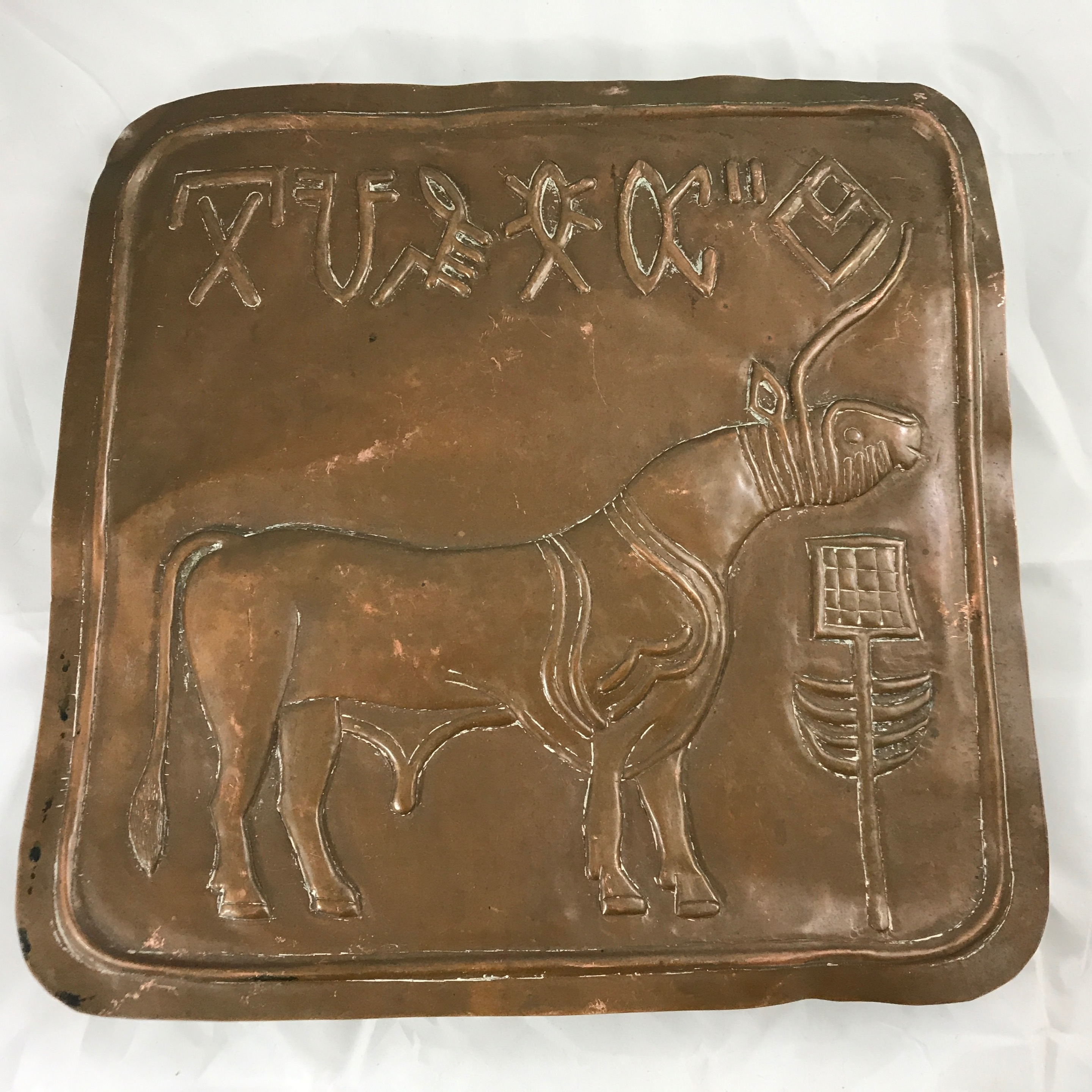 Ethnographic Copper Wall Art - Wild Things Antiques within Trendy Copper Wall Art