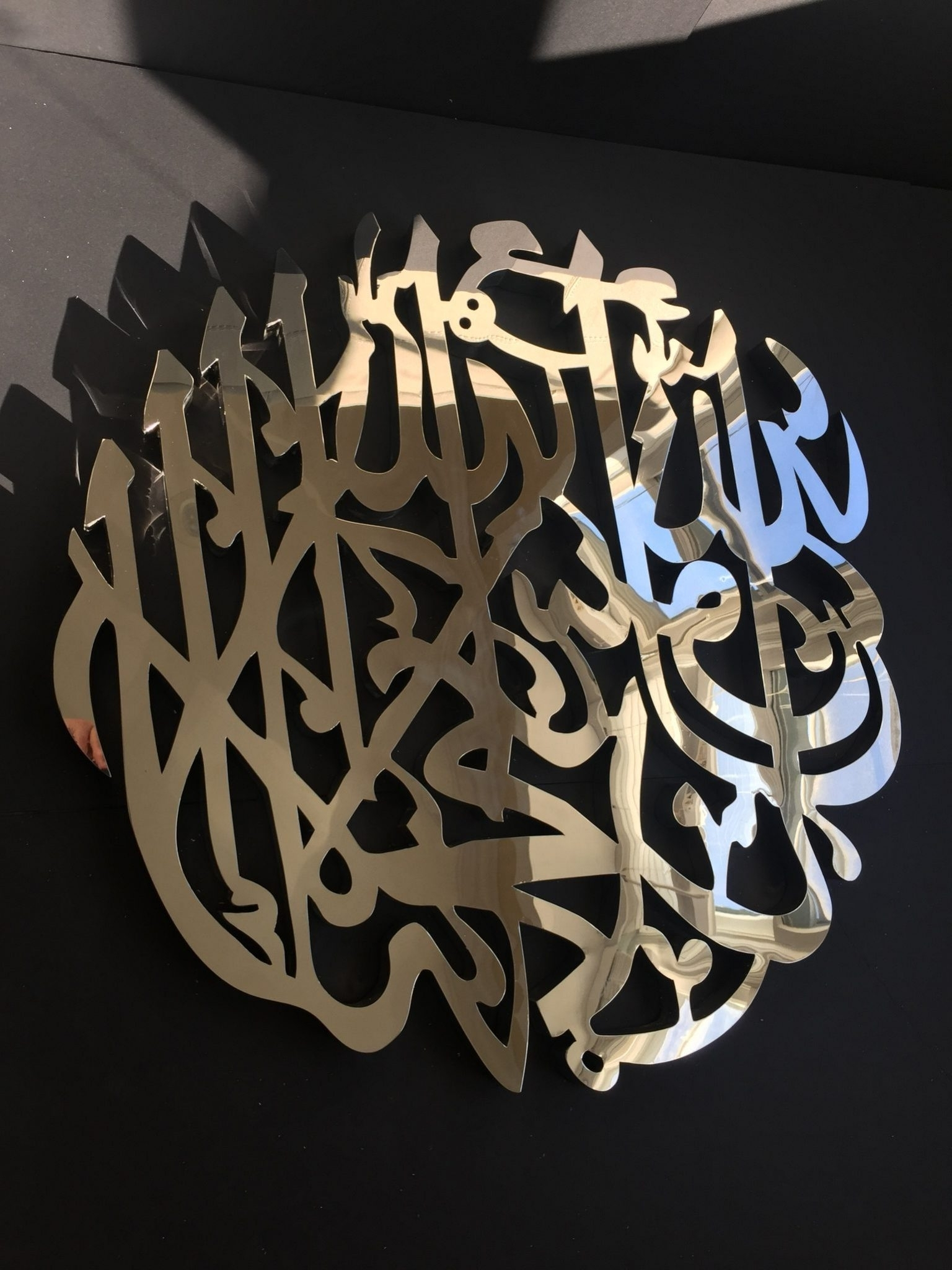 Fashionable Shahada / Kalima  Modern Islamic Wall Art Calligraphy – Modern Intended For Islamic Wall Art (View 7 of 15)
