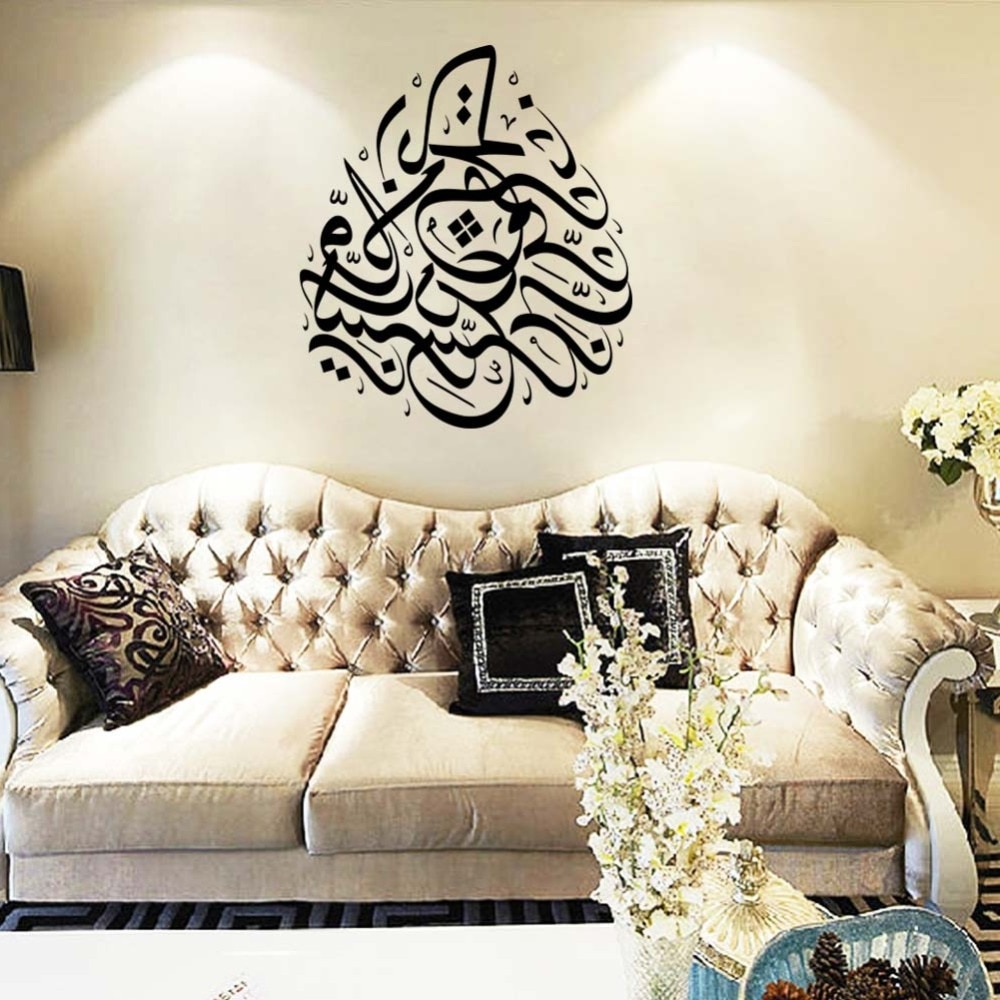 Islam Wall Stickers Muslim Living Room Mosque Mural Wall Art Vinyl pertaining to Most Up-to-Date Arabic Wall Art