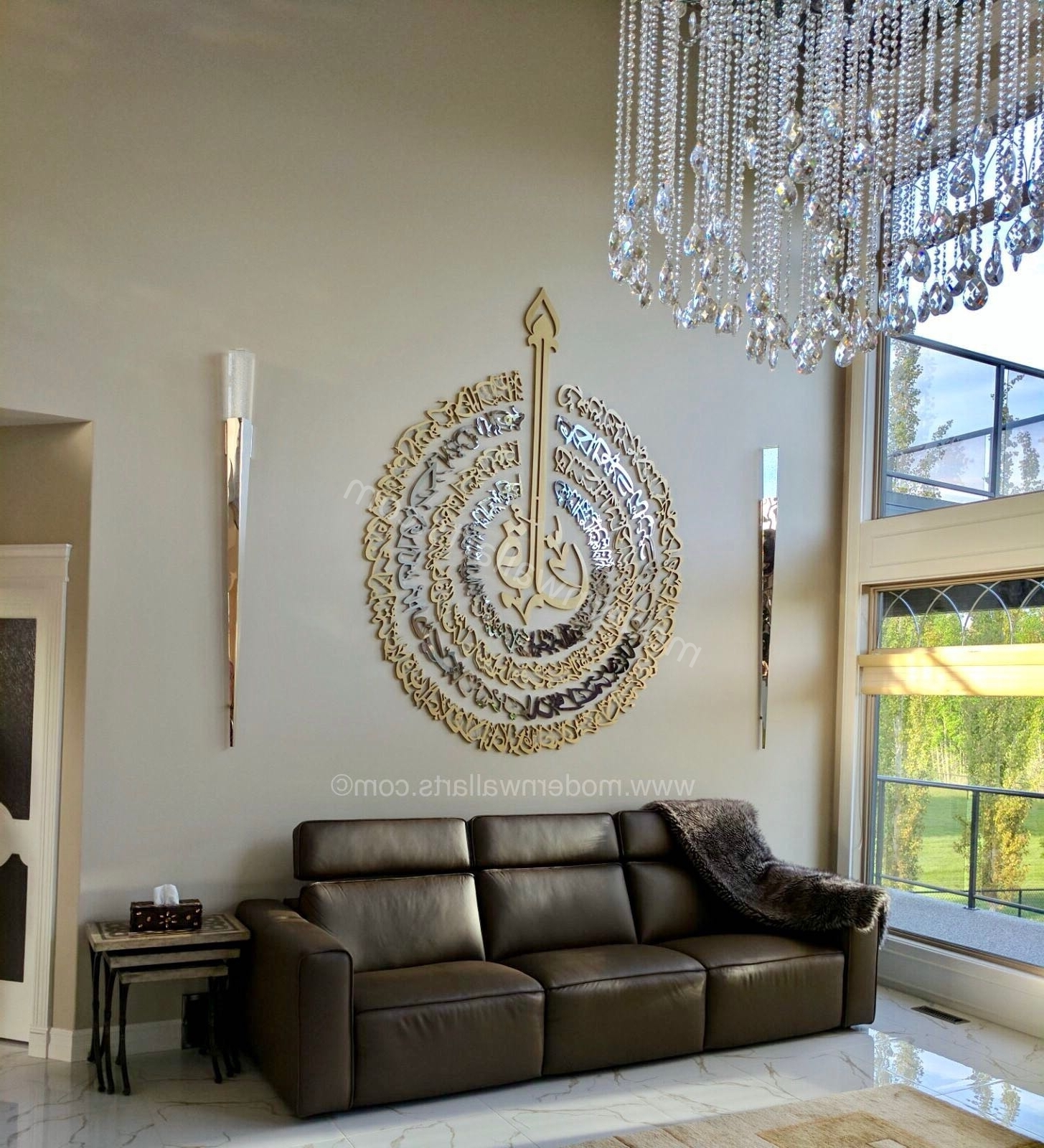 Islamic Wall Art With Regard To Most Current Large 4 Qul Art (View 10 of 15)