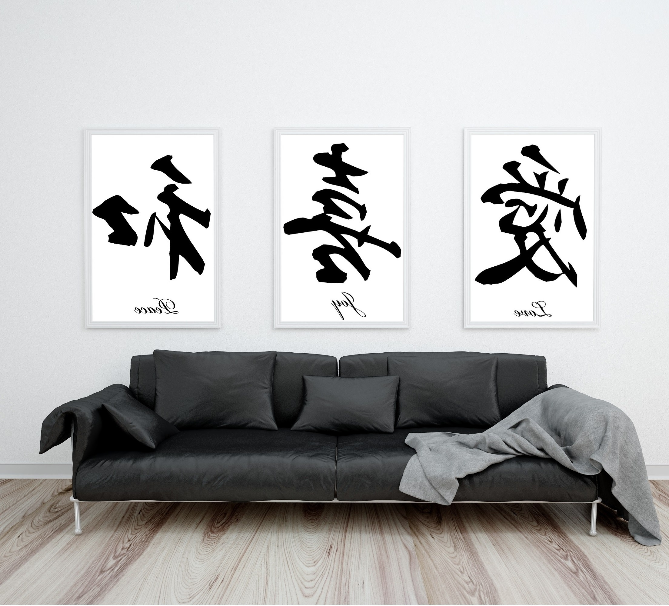 Japanese Wall Art Intended For Popular Japanese Wall Decor (View 7 of 15)