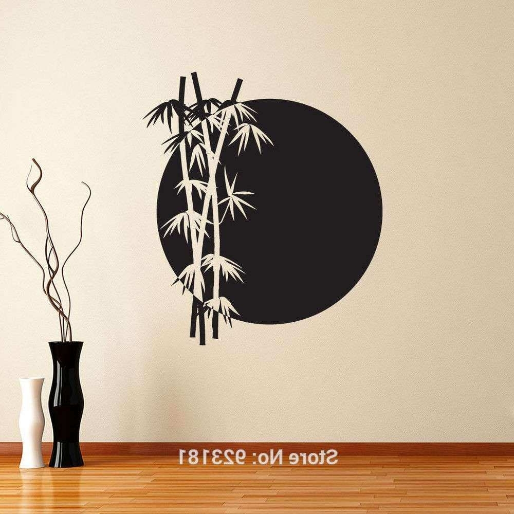 Japanese Wall Art Pertaining To Most Recently Released Japan Wall Decor Elegant Wall Art Design Ideas Grey Moon Japanese (Gallery 1 of 15)