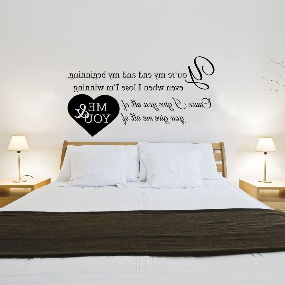 John Legend – All Of Me Song Lyrics – Wall Art Sticker Decal Inside Most Current Song Lyric Wall Art (Gallery 4 of 15)