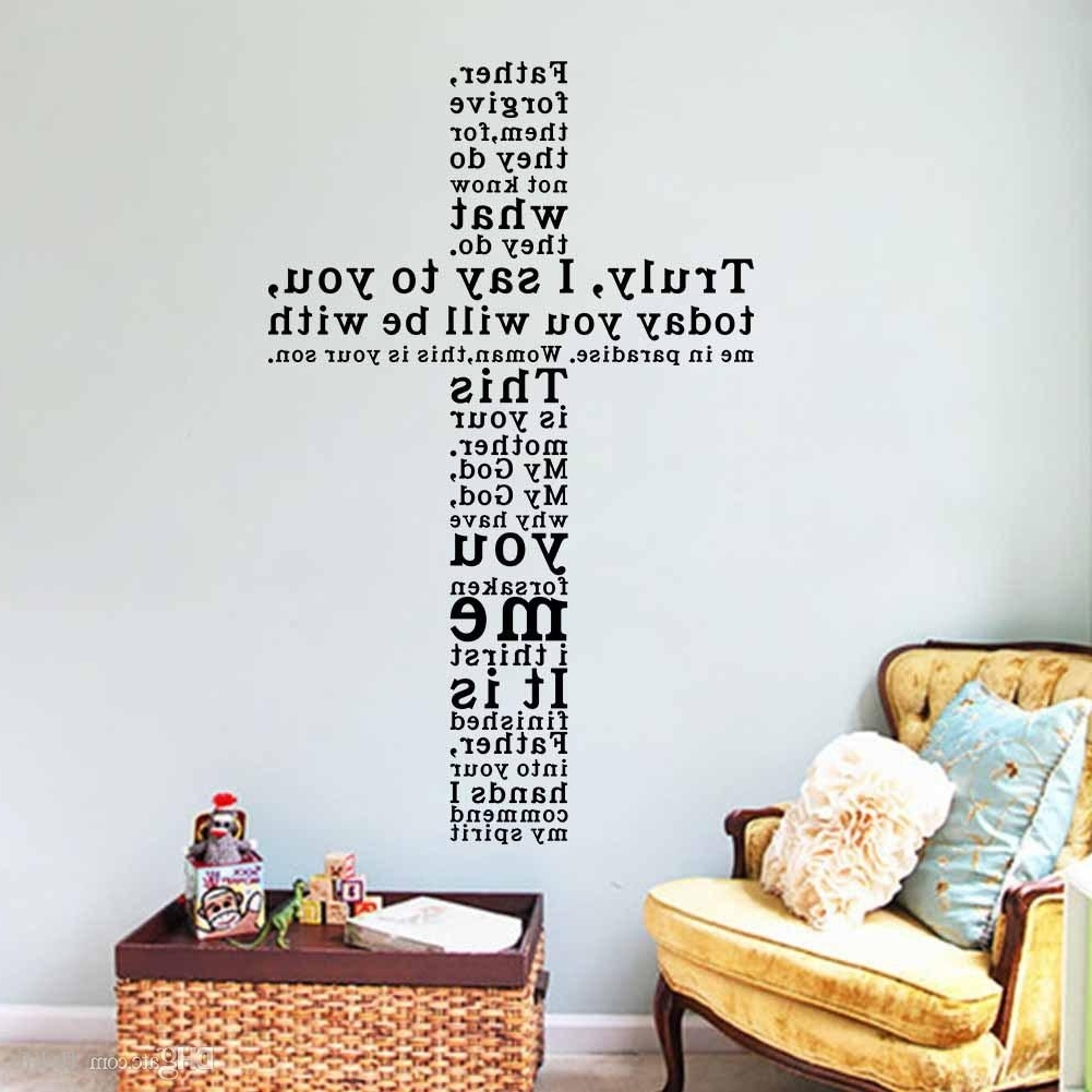 Latest God Vinyl Quote Wall Decal Sticker Christian Religious Cross Wall For Wall Art Quotes (View 7 of 15)