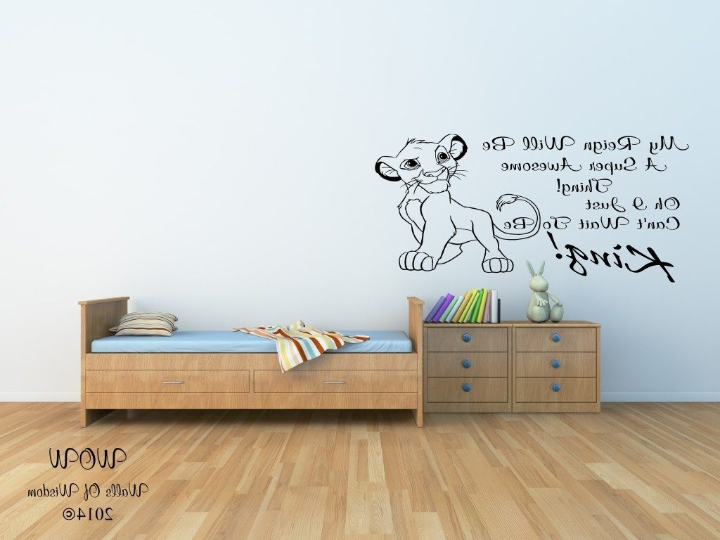 Latest Lion King Wall Art Spectacular Lion King Wall Decals Photo Of The inside Lion King Wall Art