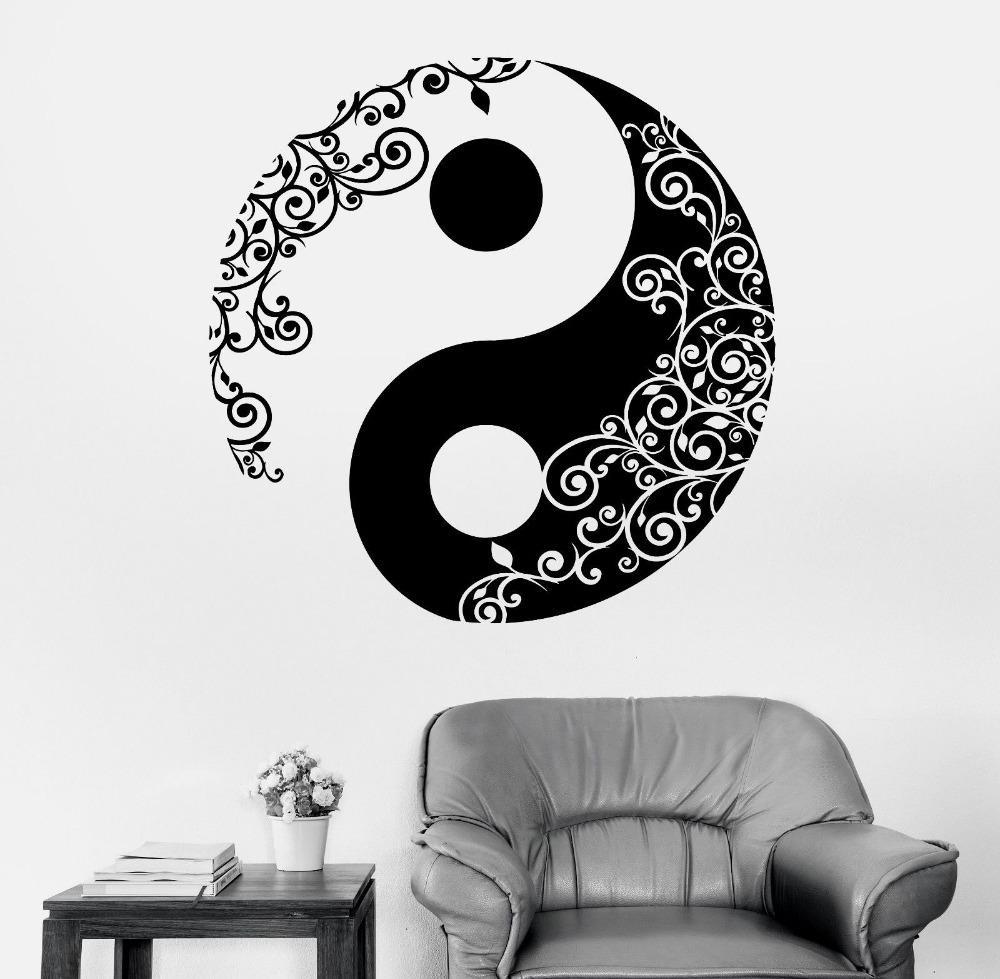 Mandala Wall Sticker Home Decal Buddha Yin Yang Floral Yoga In Preferred Mandala Wall Art (View 7 of 15)