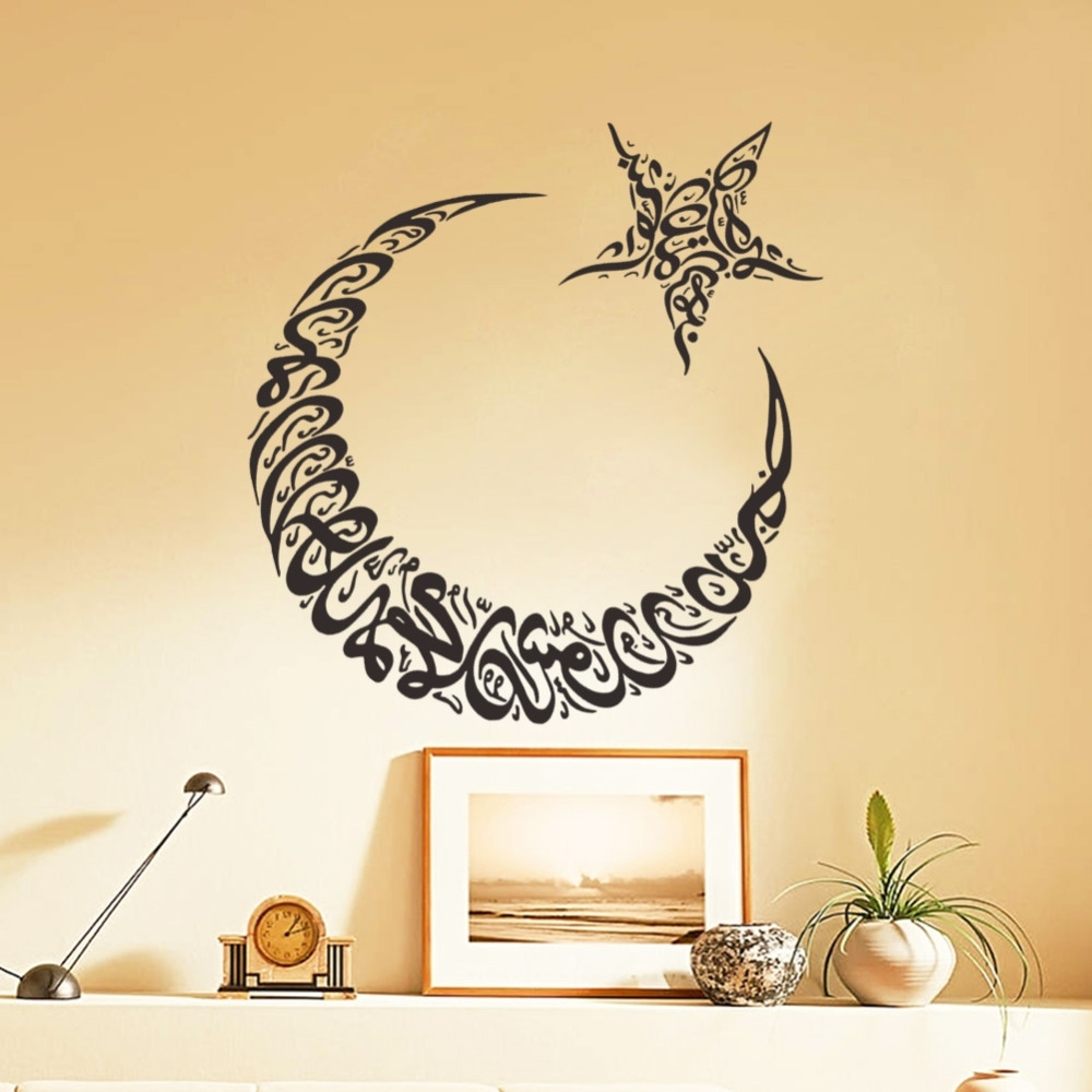 Most Current 32 Arabic Wall Art, Arabic Calligraphy Wall Art Wwwimgkidcom The Regarding Arabic Wall Art (View 10 of 15)