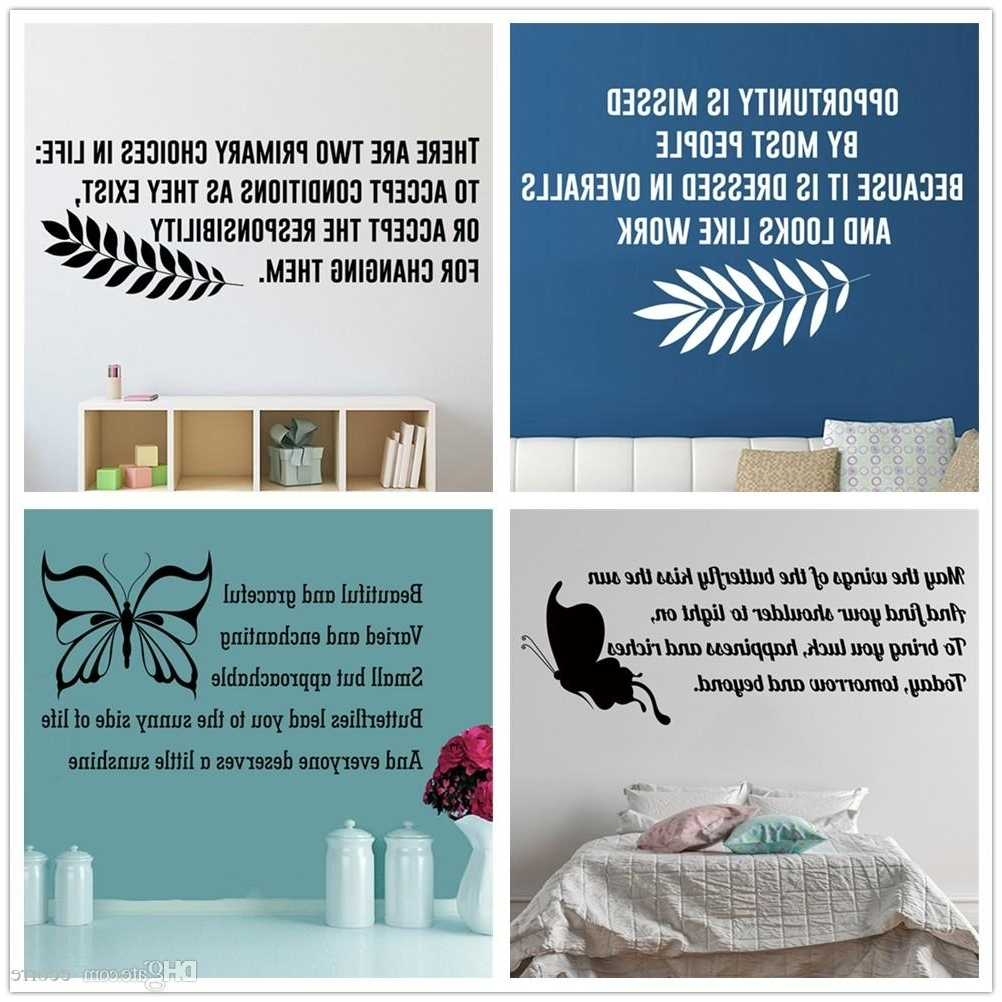 Most Up To Date Inspirational Quotes Wall Art With Famous Inspirational Quotes Wall Decals Vinyl Lettering Wall Sticker (View 14 of 15)