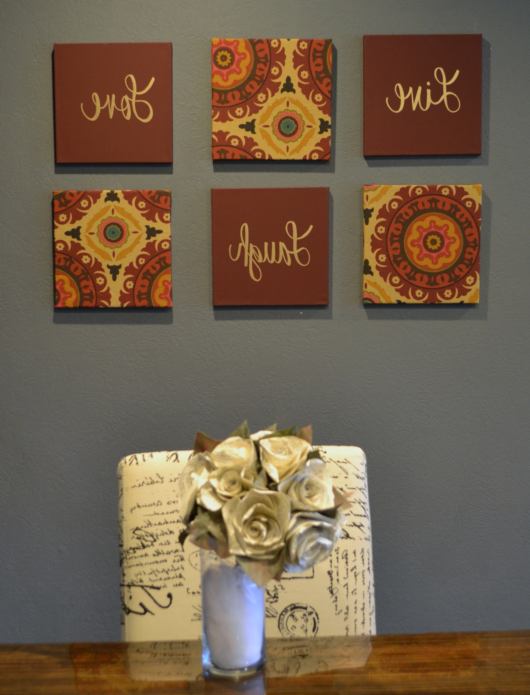 """Solar Flair"""" 6 Piece Wall Decor Set Marsala Burgundy Maroon Henna Intended For Most Recent Burgundy Wall Art (View 11 of 15)"""