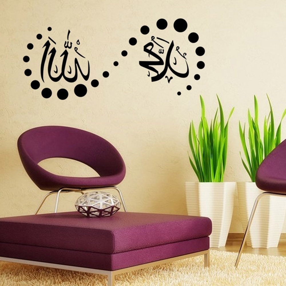 Well Known Islamic Quotes Muslim Arabic Wall Stickers For Living Room Bedroom Inside Arabic Wall Art (View 15 of 15)