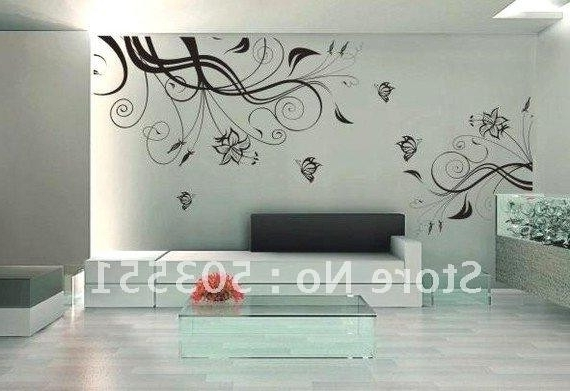20 Photos Art Nouveau Wall Decals Ideas Beauteous Decal (Gallery 6 of 15)