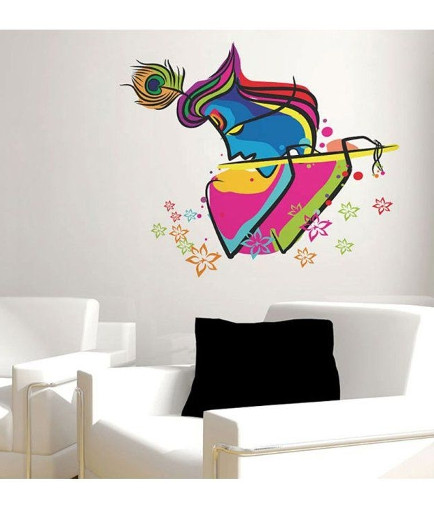 2017 Abstract Graphic Wall Art In Stickerskart Wall Stickers Wall Decals Abstract Art Krishna –  (View 3 of 15)