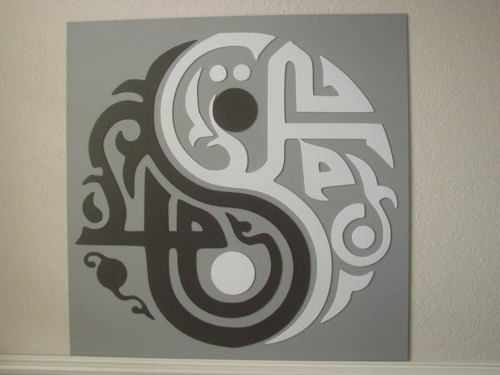 2018 Grey Home Yin Yang Wall Art Decorations Plasma Abstract Metal Pertaining To Yin Yang Wall Art (View 11 of 15)