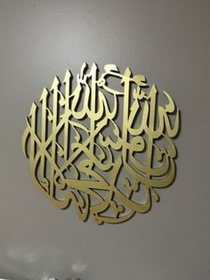 3D Islamic Wall Art Within Favorite Islamic Wall Art Uk ~ Bradpike (View 9 of 15)