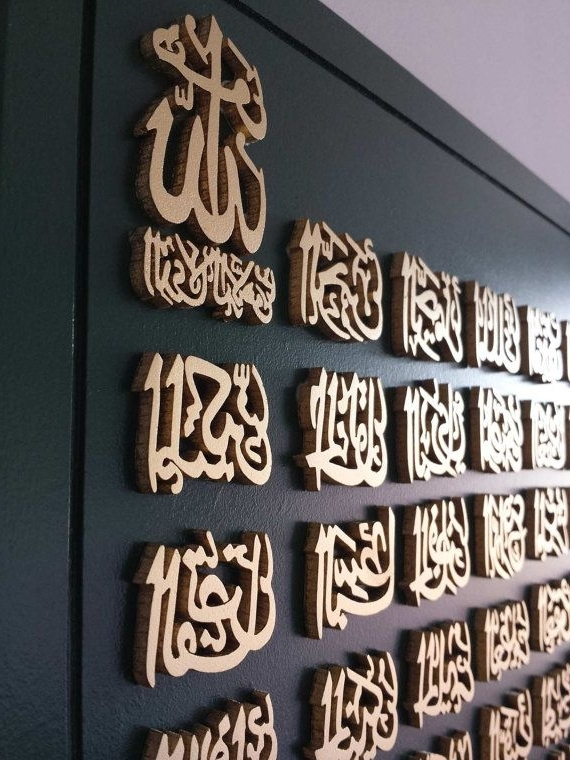 99 Names Of Allah Swt Handcrafed 3D Calligraphy Modern Islamic Art intended for Popular 3D Islamic Wall Art