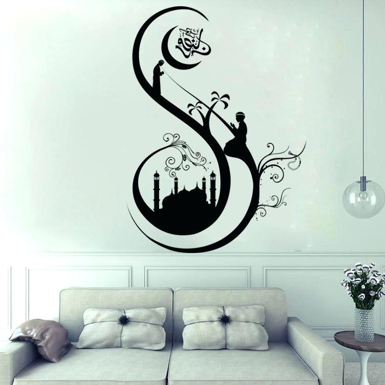 Abstract Angkor Swirl Metal Wall Art For Latest Swirl Wall Art Alternative Views Swirl Metal Wall Art – Fashionnorm (View 2 of 15)