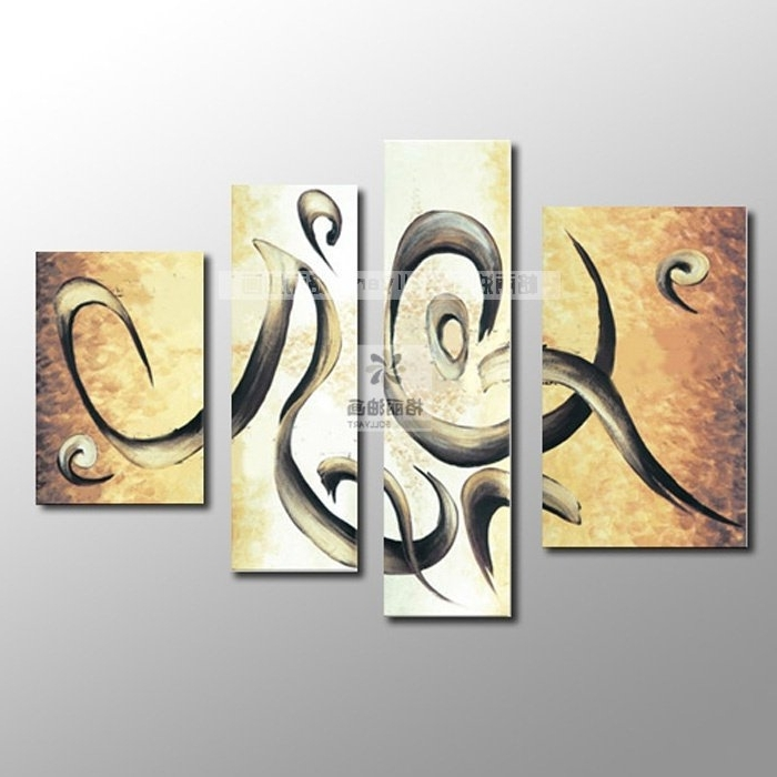 Abstract Wall Art 3D Within Fashionable Beautiful Looking Abstract Wall Decor – Ishlepark (View 9 of 15)