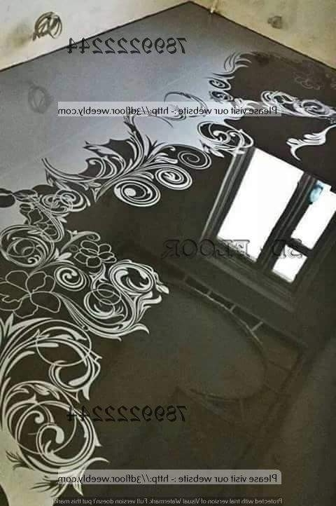 Bangalore 3D Wall Art With Well Known 3D Flooring And 3D Wall Art Photos, Vijayanagar, Bangalore Pictures (View 9 of 15)
