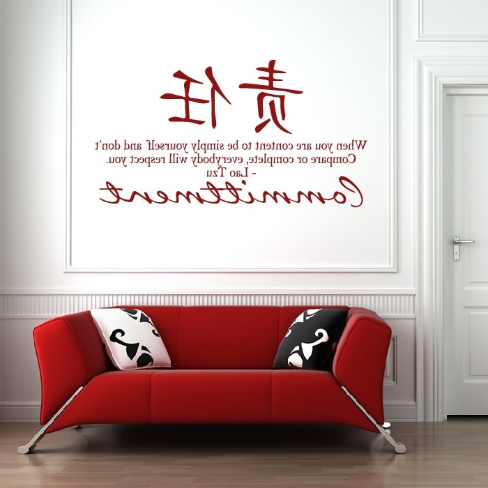 Chinese Symbol For Inner Strength Wall Art Regarding Well Known Chinese Proverb Wall Stickers (View 4 of 15)