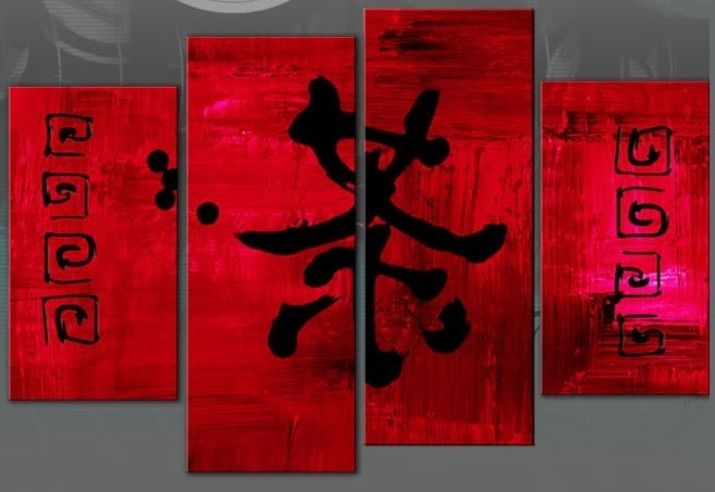 Chinese Symbol Wall Art Inside Well Known Chinese Symbol Wall Art – Go To Chinesefurnitureshop For Even (View 2 of 15)