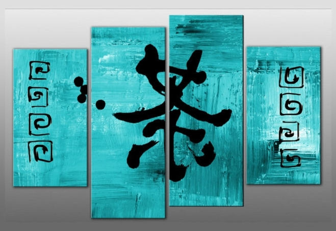 Chinese Symbol Wall Art Pertaining To Popular Turquoise Blue And Black Chinese Writing Canvas Picture Split (View 12 of 15)