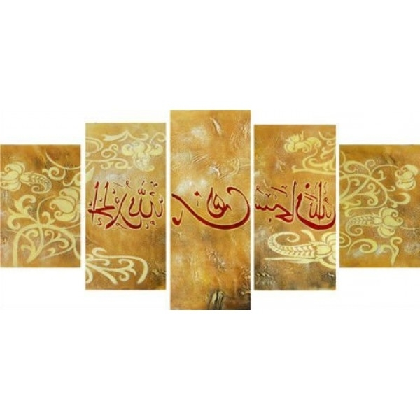 Current 5 Pc Large Panel Canvas Wall Art Red Gold Islamic Hand Oil Painting Inside Red And Yellow Wall Art (View 2 of 15)