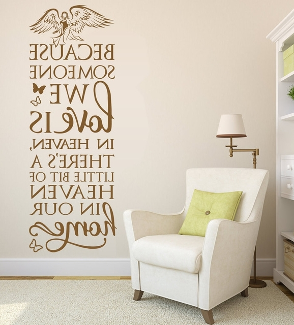 Dsu Because Heaven Angel Wall Stickers Home Decor Living Room Regarding Most Up To Date Wall Art Deco Decals (View 15 of 15)