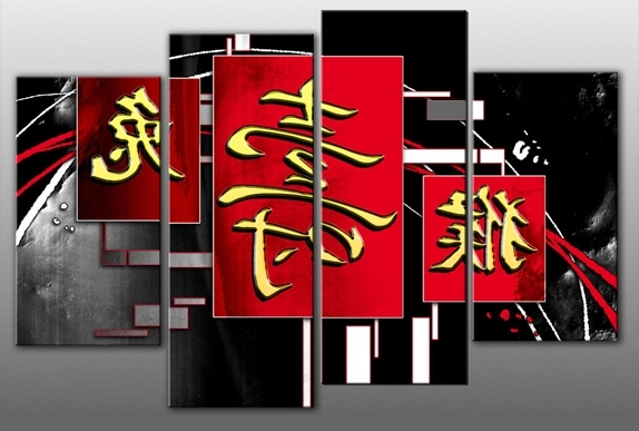 Fashionable Red Black White Chinese Symbol Writing Artwork 4 Panel Canvas Wall Intended For Chinese Symbol Wall Art (View 9 of 15)