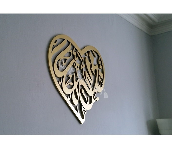 Favorite 3D Islamic Wall Art Pertaining To 44 Islamic Wall Art, Ayat Ul Kursi 3D Islamic Wall Art The Craft (View 7 of 15)