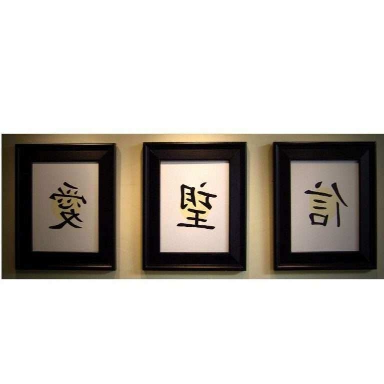 Favorite Chinese Symbol Wall Art Intended For Faith Hope Love Wall Decor Fresh Items Similar To Faith Hope Love (View 3 of 15)