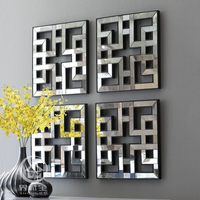 Fretwork Wall Art In Well Known Mirrored Wall Decor Fretwork Square Mirror Framed Wall Art D F (View 4 of 15)