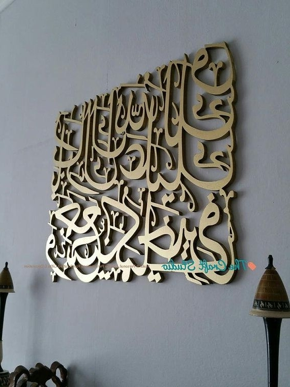 Handcrafted 3D Islamic Wall Art. Islamic Calligraphy. Islamic Art Within Most Popular 3D Islamic Wall Art (Gallery 1 of 15)
