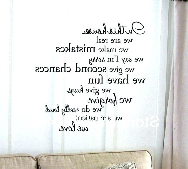 Inspirational Wall Decor – Teamac (View 11 of 15)