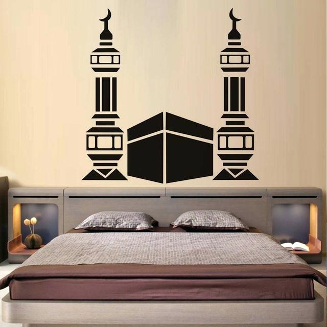 Islamic Wall Art Best Ideas About Wall Art On Wall Decor 3D Islamic Pertaining To Best And Newest 3D Islamic Wall Art (View 9 of 15)