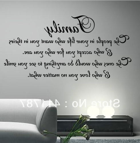 Large Inspirational Wall Art For 2017 Home Decor Free Shipping Home Decor Family Inspirational Wall Art (View 7 of 15)
