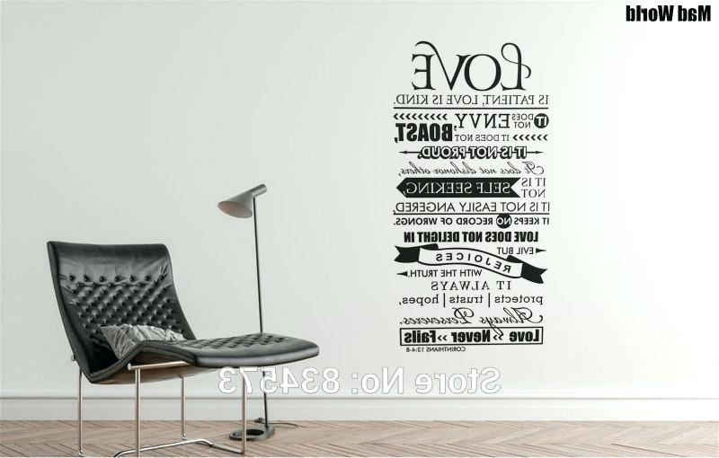 Latest Kohls Wall Art Decals In Love Is Patient Wall Art Mad Verse Kind Quote Stickers Decal Home (View 14 of 15)