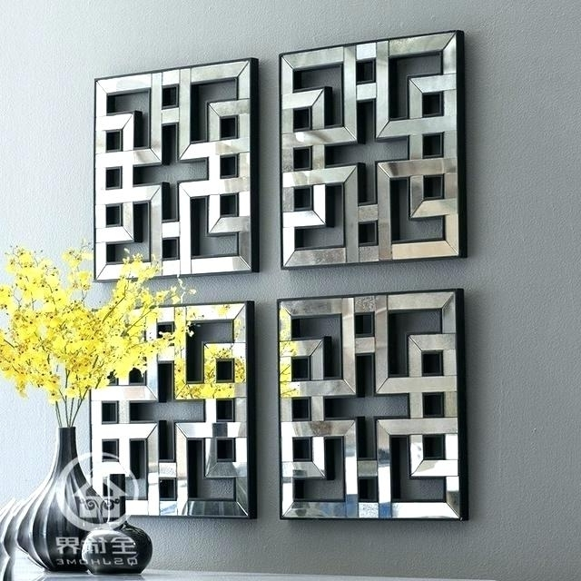 Metal Framed Wall Art Square Wall Art Mirrored Wall Decor Fretwork With Regard To Newest Metal Framed Wall Art (View 4 of 15)