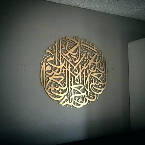 Most Popular Moroccan Metal Wall Art Pertaining To Moroccan Metal Wall Art (View 6 of 15)