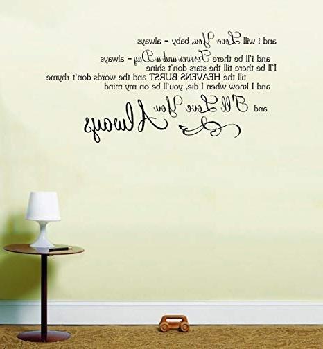 Most Recent Bon Jovi Always Song Music Lyrics Love Wall Art Sticker (Black Within Music Lyrics Wall Art (View 7 of 15)