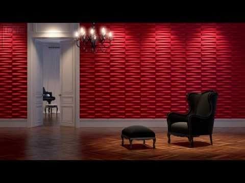 Most Recent Vidella 3D Wall Art Inside Видео Vidella Prestige 3D (View 4 of 15)