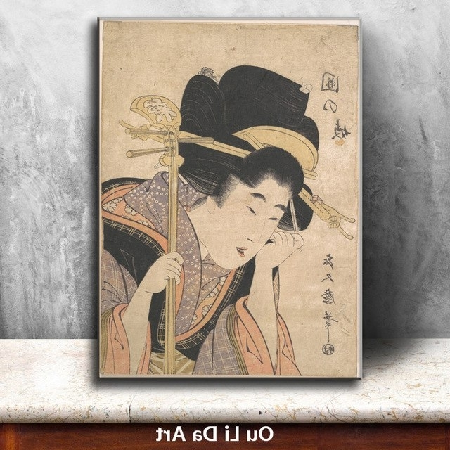 Most Recently Released Geisha Canvas Wall Art Inside Classical Japan Kimono Women Geisha Oil Painting Canvas Painting (View 10 of 15)
